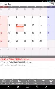 Screenshot_2013-12-30-07-35-37